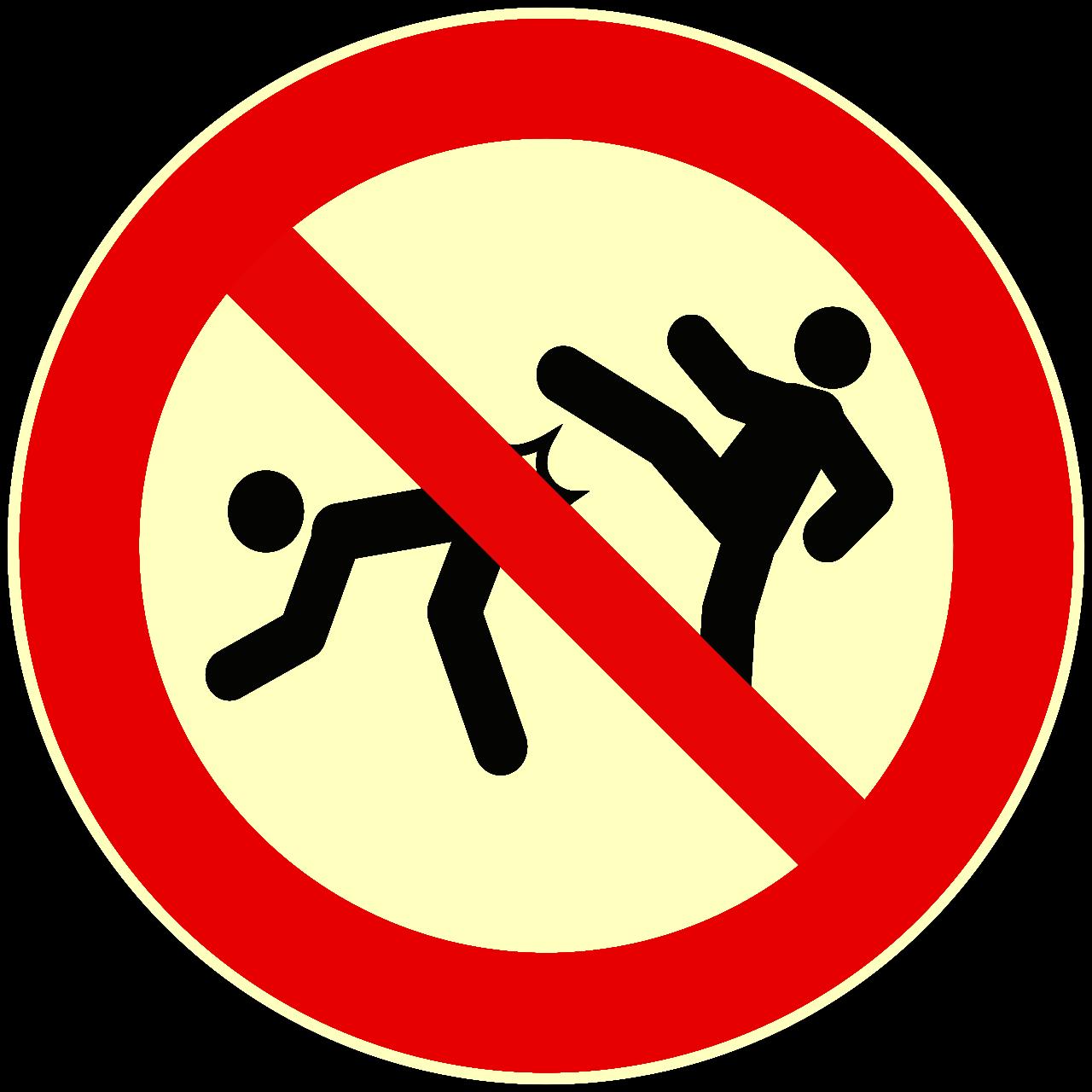 Arschtreten verboten